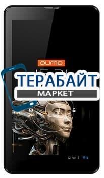 Аккумулятор для планшета Qumo Altair 7002 - фото 18221