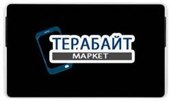 Аккумулятор для планшета iRu Pad Master M901G 3G - фото 18338