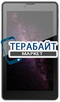 Аккумулятор для планшета Haier Tablet PC D71 - фото 18495
