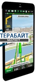 Аккумулятор для планшета bb-mobile Techno 7.85 3G TM859L - фото 18649