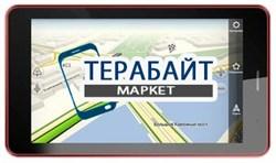Аккумулятор для планшета Perfeo 7012-3G - фото 18690