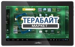 Аккумулятор для планшета Perfeo 1016-HD - фото 18692