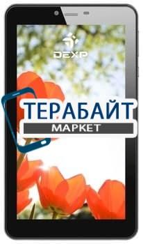 Матрица для планшета DEXP Ursus TS170 LTE - фото 24909