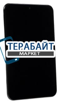 Матрица для планшета DNS AirTab M75t - фото 24946
