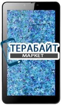 Матрица для планшета Digma HIT 4G - фото 24998