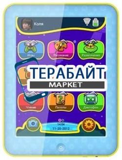 Матрица для планшета Oysters Kids 8 - фото 25160