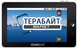 Матрица для планшета RoverPad 3W T70 - фото 25178
