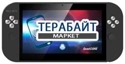 Матрица для планшета Rolsen RTB 7.4Q GAME - фото 25259