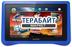 Матрица для планшета Qumo Kids Tab - фото 25271