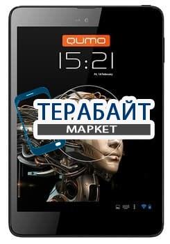 Матрица для планшета Qumo Vega 783 - фото 25282