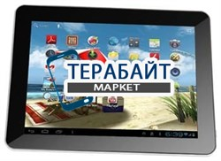 Матрица для планшета EXEQ P-970 - фото 25330