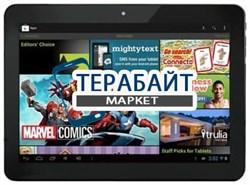 Матрица для планшета iconBIT NETTAB THOR QUAD (NT-1004T) - фото 25975