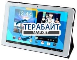 Матрица для планшета TurboPad 1020 - фото 26013