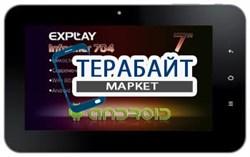 Матрица для планшета Explay Informer 704 - фото 26026