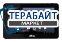 Матрица для планшета Ritmix RMD-721 - фото 26042
