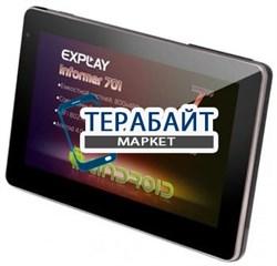 Матрица для планшета Explay Informer 701 702 703 - фото 26043