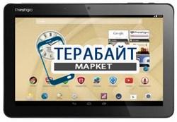 Матрица для планшета Prestigio MultiPad PMT5002 - фото 26083