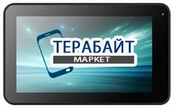 Матрица для планшета WEXLER .TAB A722 - фото 26128