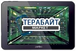 Матрица для планшета Perfeo 1006-IPS - фото 26156