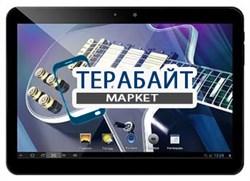 Матрица для планшета Explay XL2 3G - фото 26241