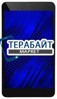 Матрица для планшета Digma Plane 8.4 3G - фото 26263