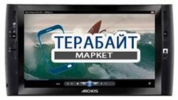 Тачскрин для планшета Archos 9 PCtablet Atom 1200 Mhz - фото 27070