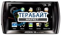 Тачскрин для планшета Archos 5 Internet tablet - фото 27073