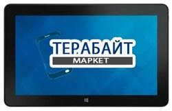 Тачскрин для планшета DELL Venue 11 Pro Core M - фото 27120