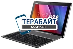 Тачскрин для планшета ASUS ZenPad 10 ZD300CL - фото 27130