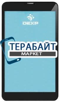 Тачскрин для планшета DEXP Ursus NS180 - фото 27173