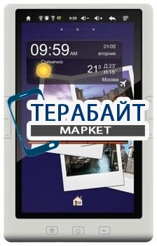 Тачскрин для планшета Digma d700 - фото 27182
