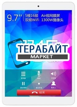 Тачскрин для планшета Teclast T98 4G - фото 27277