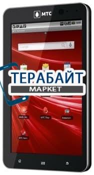 Аккумулятор для планшета МТС 1055 - фото 28978