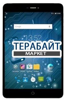 Аккумулятор для планшета bb-mobile Techno MOZG 7.85 (I785AP) - фото 29019