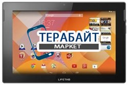 Аккумулятор для планшета Medion LifeTab P10341 - фото 29033