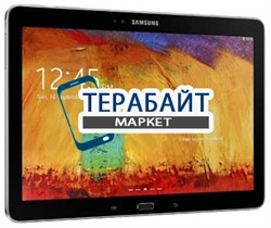 Аккумулятор для планшета Samsung Galaxy Note 10.1 2014 Edition LTE P607 - фото 29035