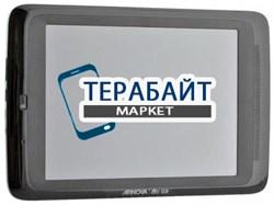 Аккумулятор для планшета Archos Arnova 8b G3 - фото 29056