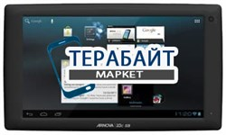 Аккумулятор для планшета Archos Arnova 10c G3 - фото 29096