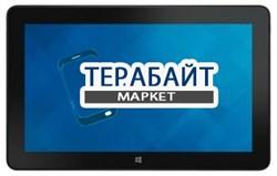 Аккумулятор для планшета DELL Venue 11 Pro Core M LTE - фото 29127