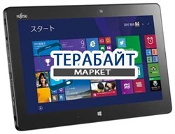 Аккумулятор для планшета Fujitsu STYLISTIC Q665 Core M - фото 29146