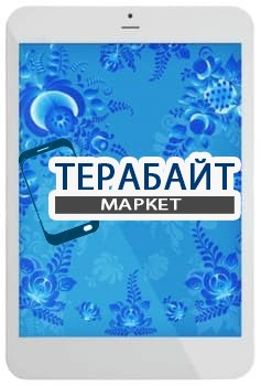Аккумулятор для планшета iRu Pad Master M7802G 3G - фото 29309