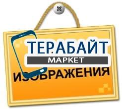 Аккумулятор для навигатора SeeMax navi E510 Lite - фото 29382