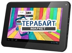 Аккумулятор для навигатора Prology iMap-4200Ti - фото 29779
