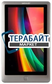 Аккумулятор для навигатора Prology iMap-524Ti - фото 29805