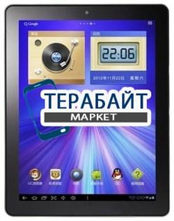 Аккумулятор для навигатора Prology iMap-410M - фото 29826