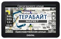 Аккумулятор для навигатора Digital DGP-7010 - фото 30345
