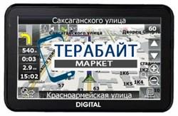 Аккумулятор для навигатора Digital DGP-5020 - фото 30347