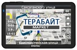 Аккумулятор для навигатора Digital DGP-5001 - фото 30356