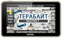 Аккумулятор для навигатора Digital DGP-5071 - фото 30359