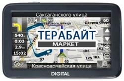 Аккумулятор для навигатора Digital DGP-5002 - фото 30365